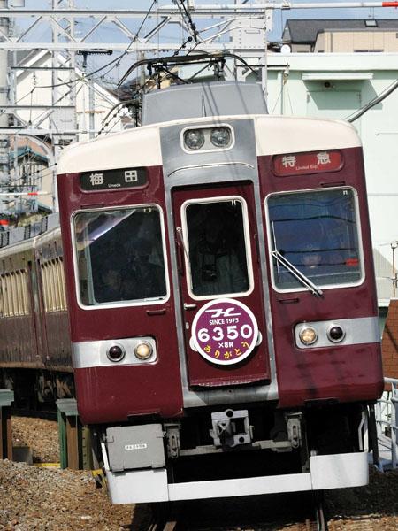 阪急6300系26-1-9