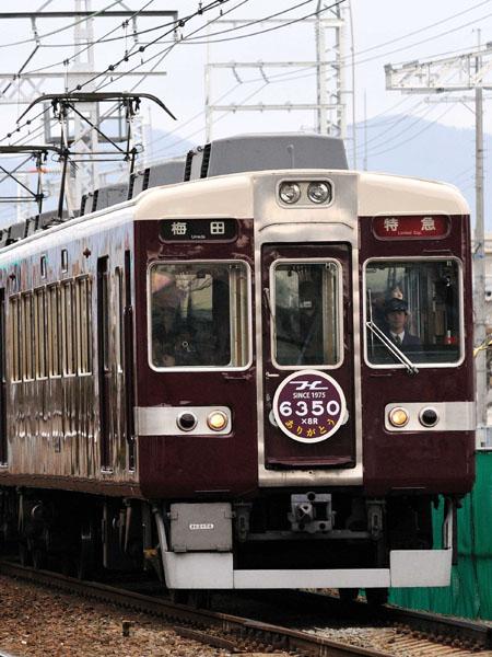 阪急6300系27-1-9
