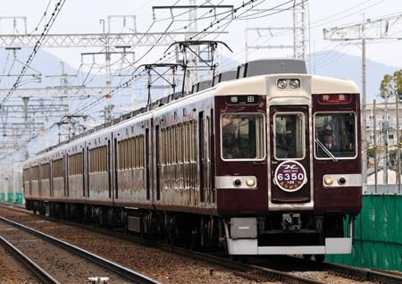 阪急6300系27-9