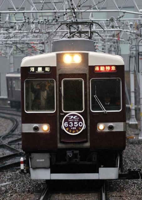 阪急6300系30-9
