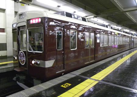 阪急6300系33-9