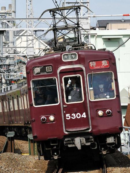 阪急5300系10-1-9