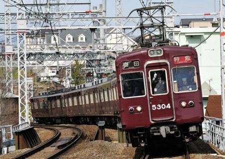 阪急5300系10-9
