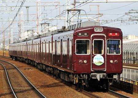 阪急3300系11-9