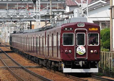 阪急3000系03-9