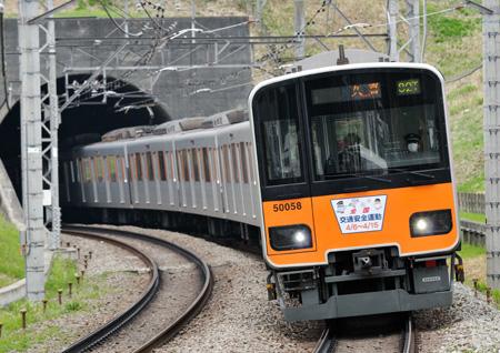 東武51058 01-9