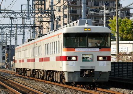 東武300系11-9