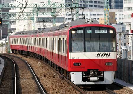 京急600形10-9