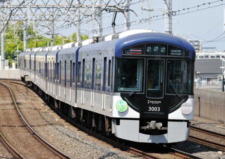 京阪新3000系30-9