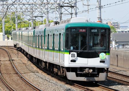京阪9000系新色11-9