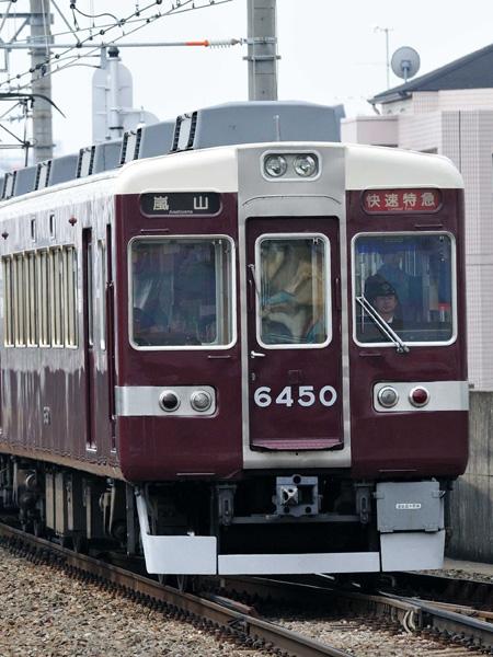 阪急6300系34-1-9