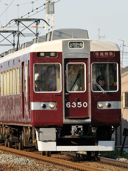 阪急6300系36-9