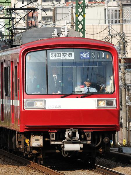 京急2000形09-1.-9jpg