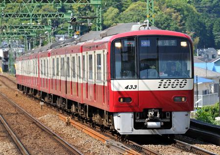 京急新1000形21-1-9