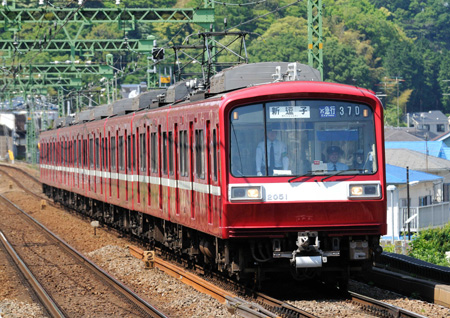 京急2000形11-9