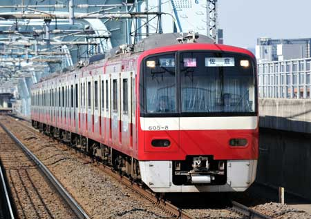 京急600形12-9