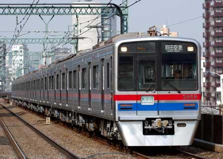 京成3700形01
