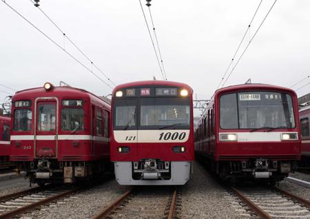 京急1000形33-9