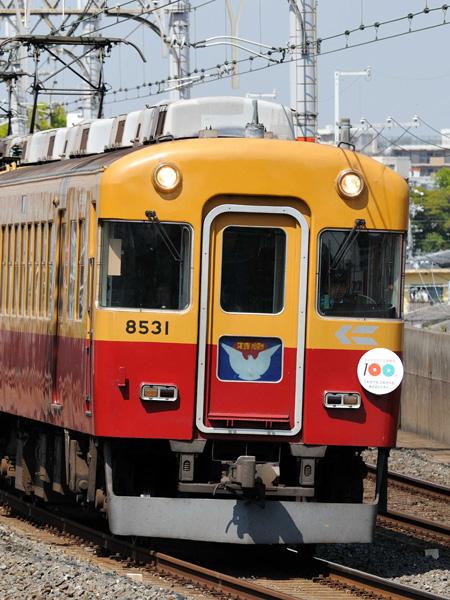 京阪8030系10-9-1