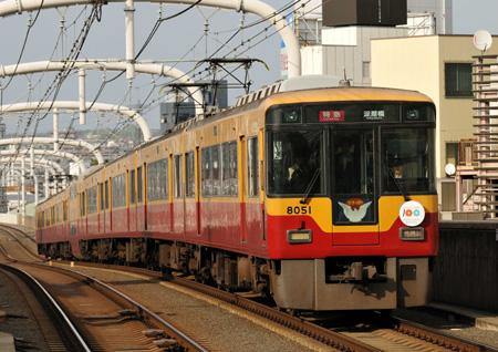 京阪8000系29-9