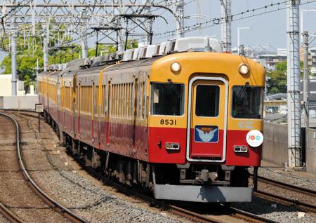 京阪8030系10-9