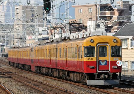 京阪8030系09-9