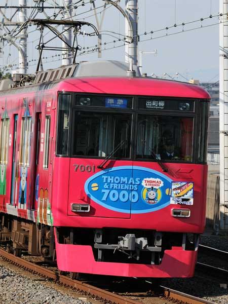 京阪7000系14-1-9
