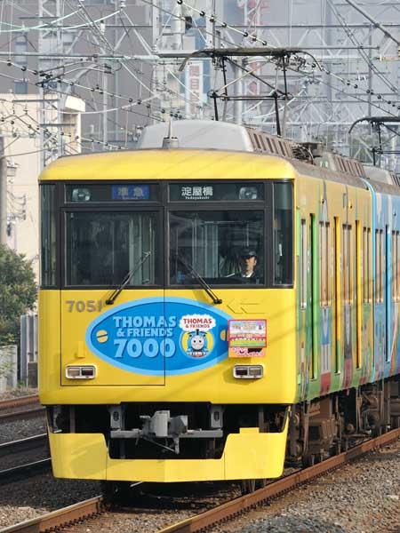 京阪7000系13-1-9
