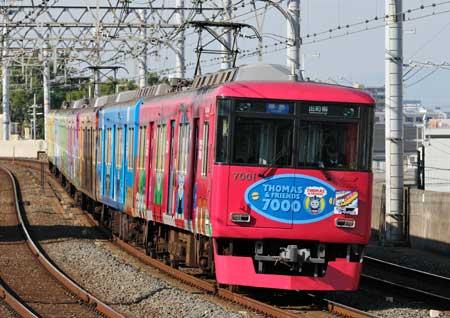 京阪7000系14