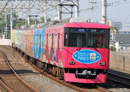 京阪7000系12