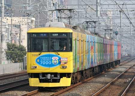 京阪7000系13