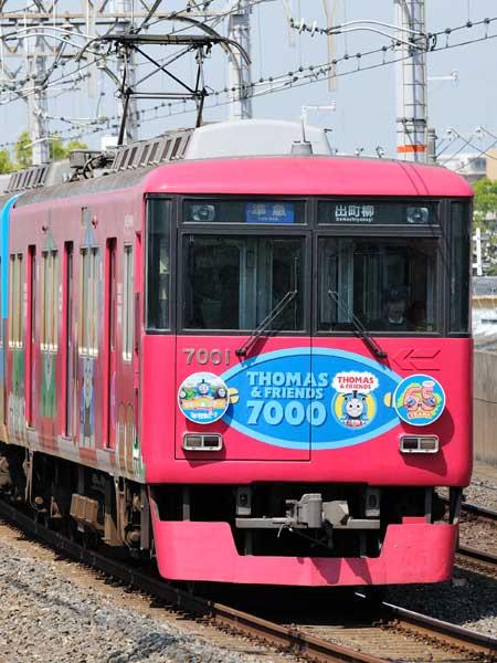 京阪7000系15-9