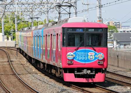 京阪7000系15