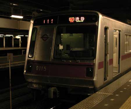 営団8000系18-2急行渋谷行き