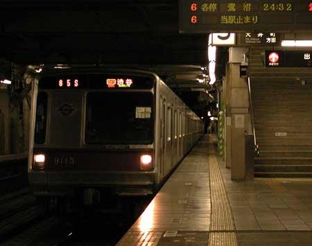 営団8000系20急行渋谷行き
