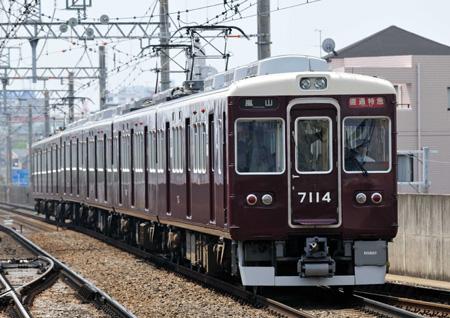 阪急神戸7000系05-9