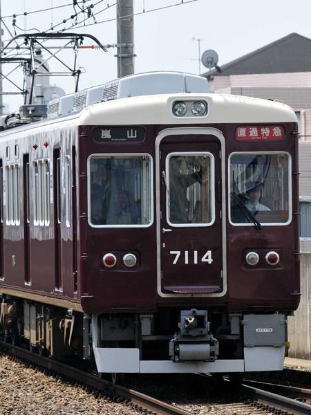 阪急神戸7000系05-1-9