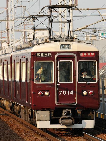 阪急神戸7000系06-1-9