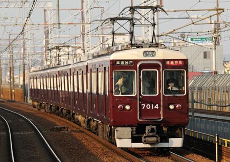 阪急神戸7000系06-9