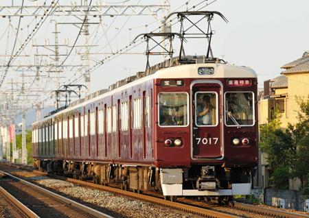阪急神戸7000系07-9