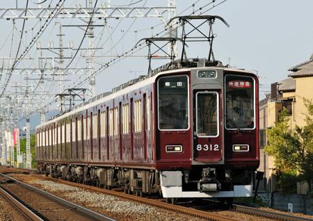 阪急8300系09-9