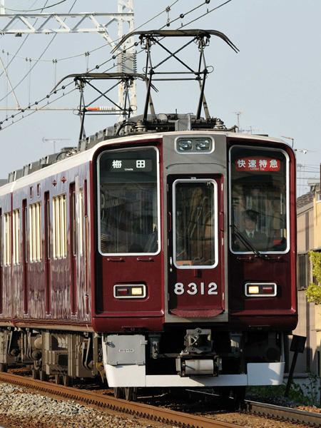 阪急8300系09-1-9