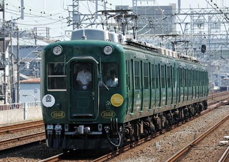 京阪2600系ミュージアムトレ-9