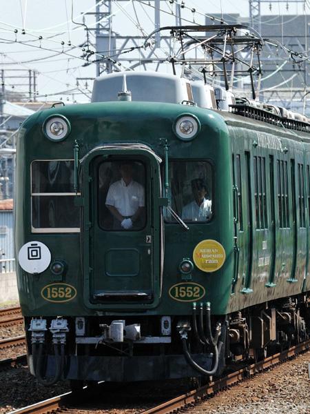京阪2600系ミュージアムトレ01-1-9