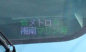 小田急60000形20-2