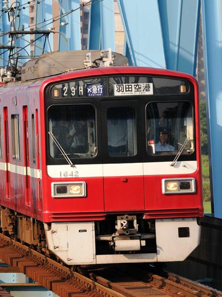京急1500形07-1-9