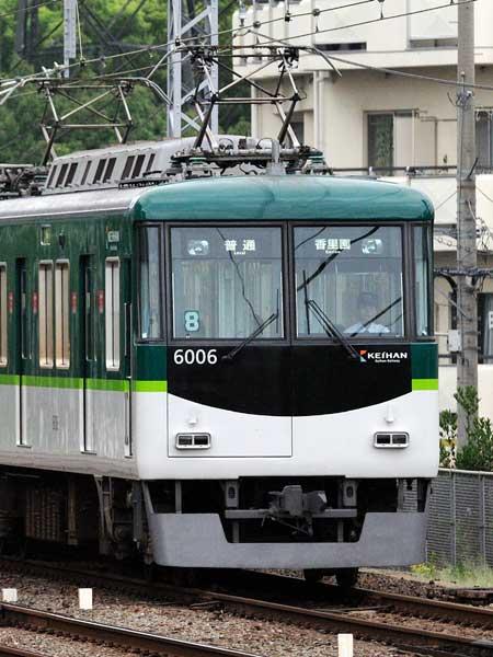京阪6000系新色03-1