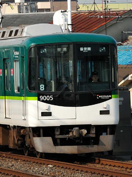京阪9000系新色12-1--9