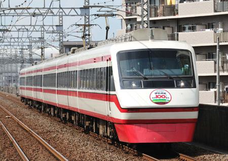 東武200系08-9