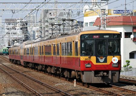 京阪8000系2-98